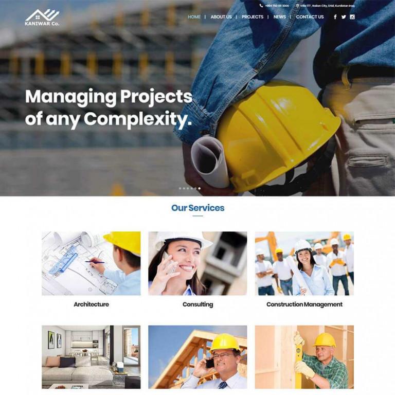 kaniwar.com-suncode.co-erbil-web-development-graphic-design-in-hawler-