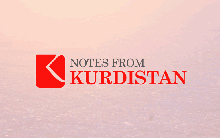notes-from-Kurdistan-com-notesfromkurdistan-suncode-co-logo-erbil-web-development